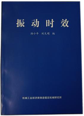 23-56-53-蓝皮.jpg