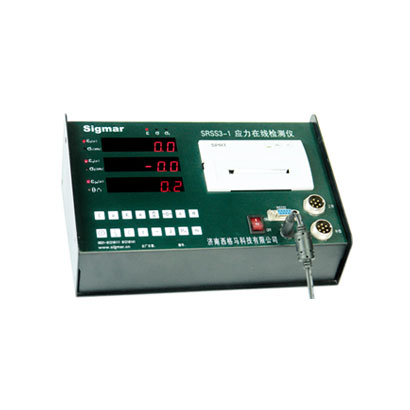 SRSS3-1 应力在线检测仪